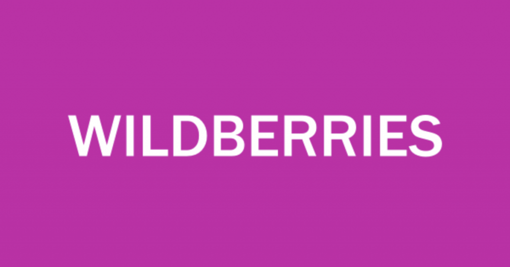 wildberries-600.png